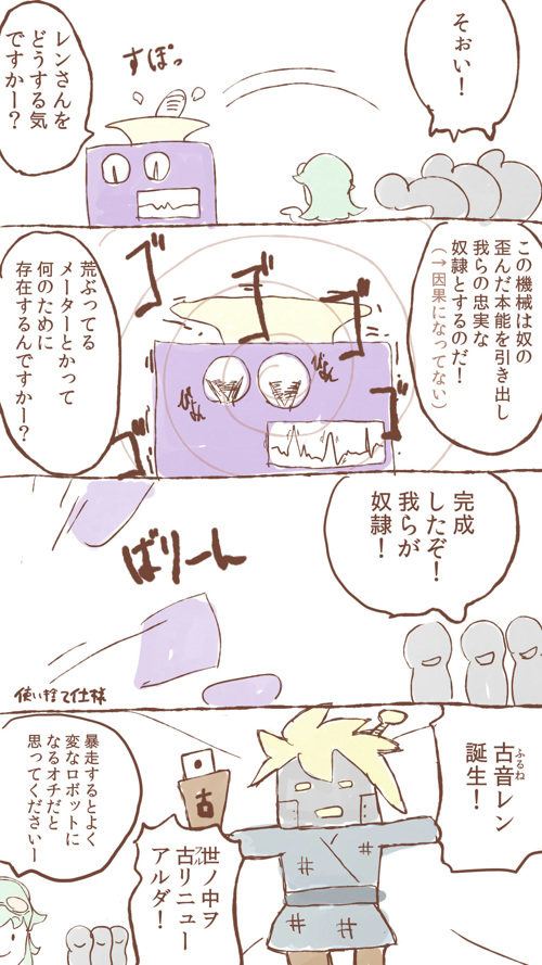 201407130_master